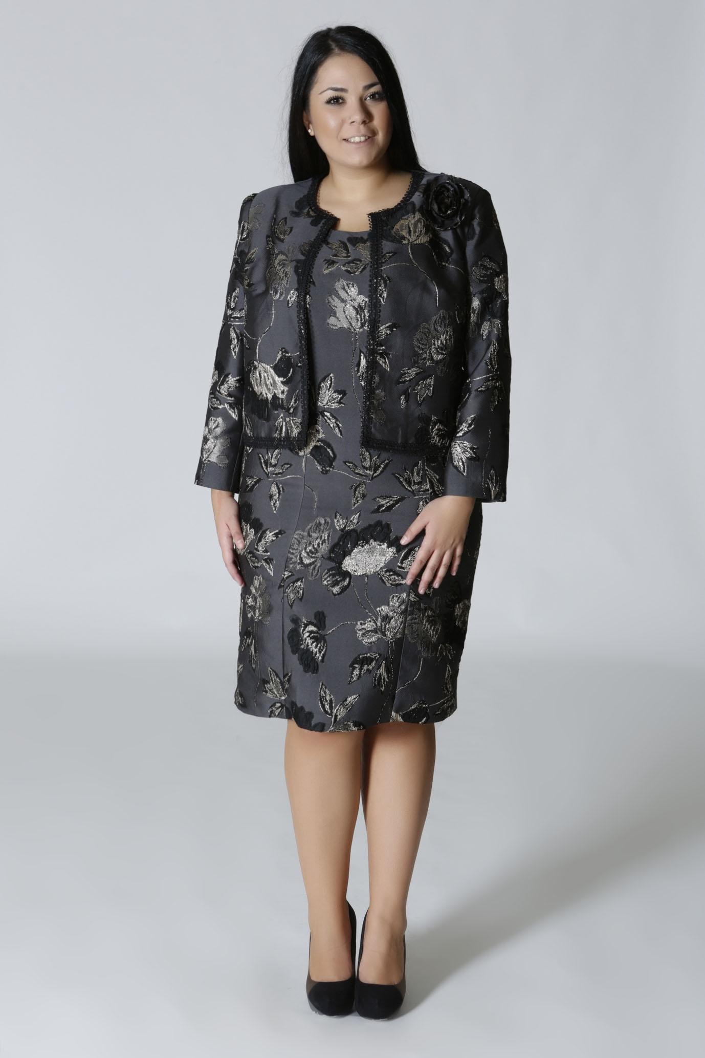 15ab060f2927 Φόρεμα με σακάκι γκρι - HappySizes
