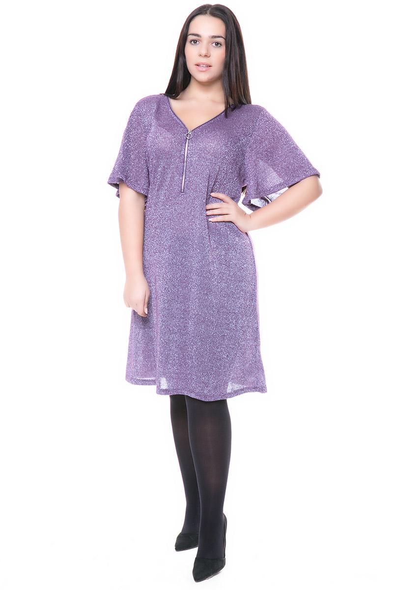 b18bf84b9724 Midi φόρεμα lurex με φερμουάρ σε μωβ χρώμα