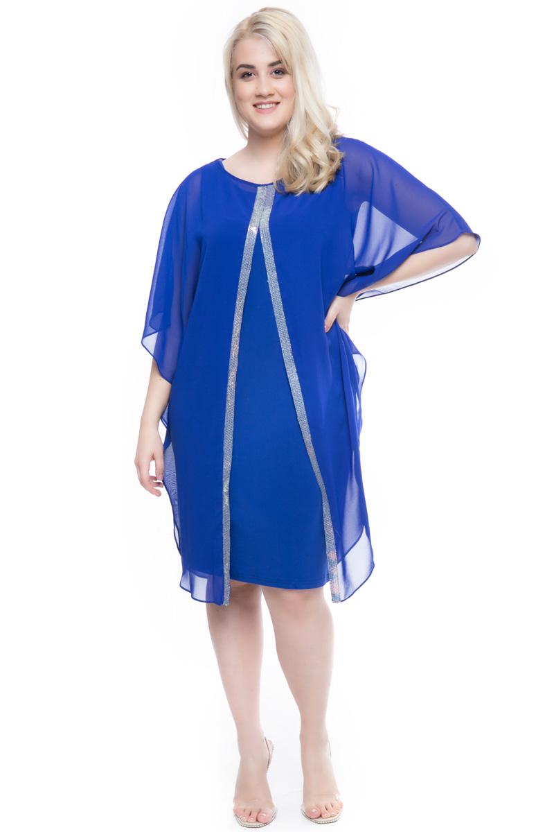 d9f383c0ee9f Φόρεμα midi Ρουά χρώμα Διαθέτει παγιέτες στο μπροστινό μέρος Μουσελίνα στο  πάνω μέρος Άνοιγμα μπροστά Κλειστή