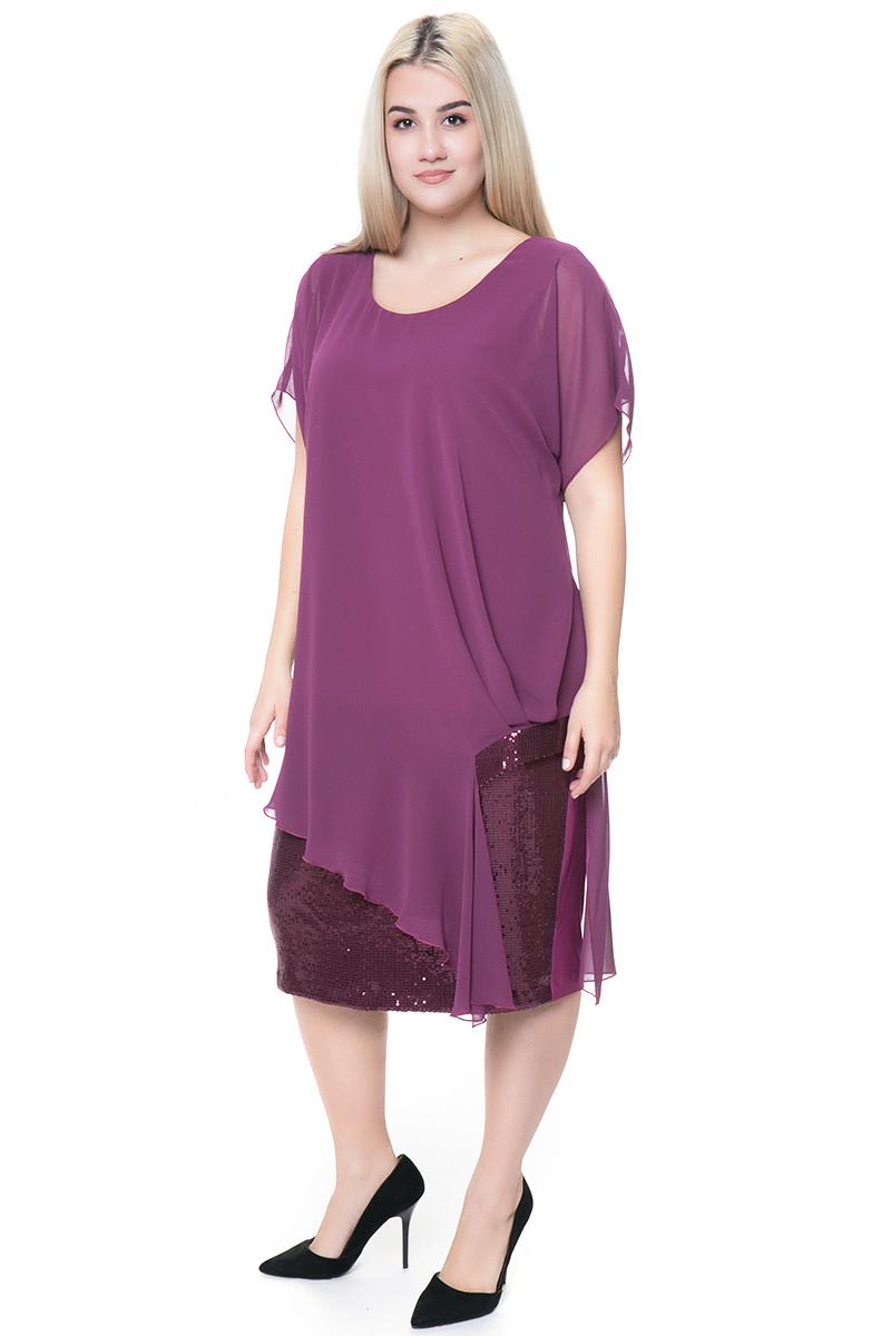 551c7b1d5c5e Midi φόρεμα με τελείωμα από παγιέτες σε μελιτζανί χρώμα