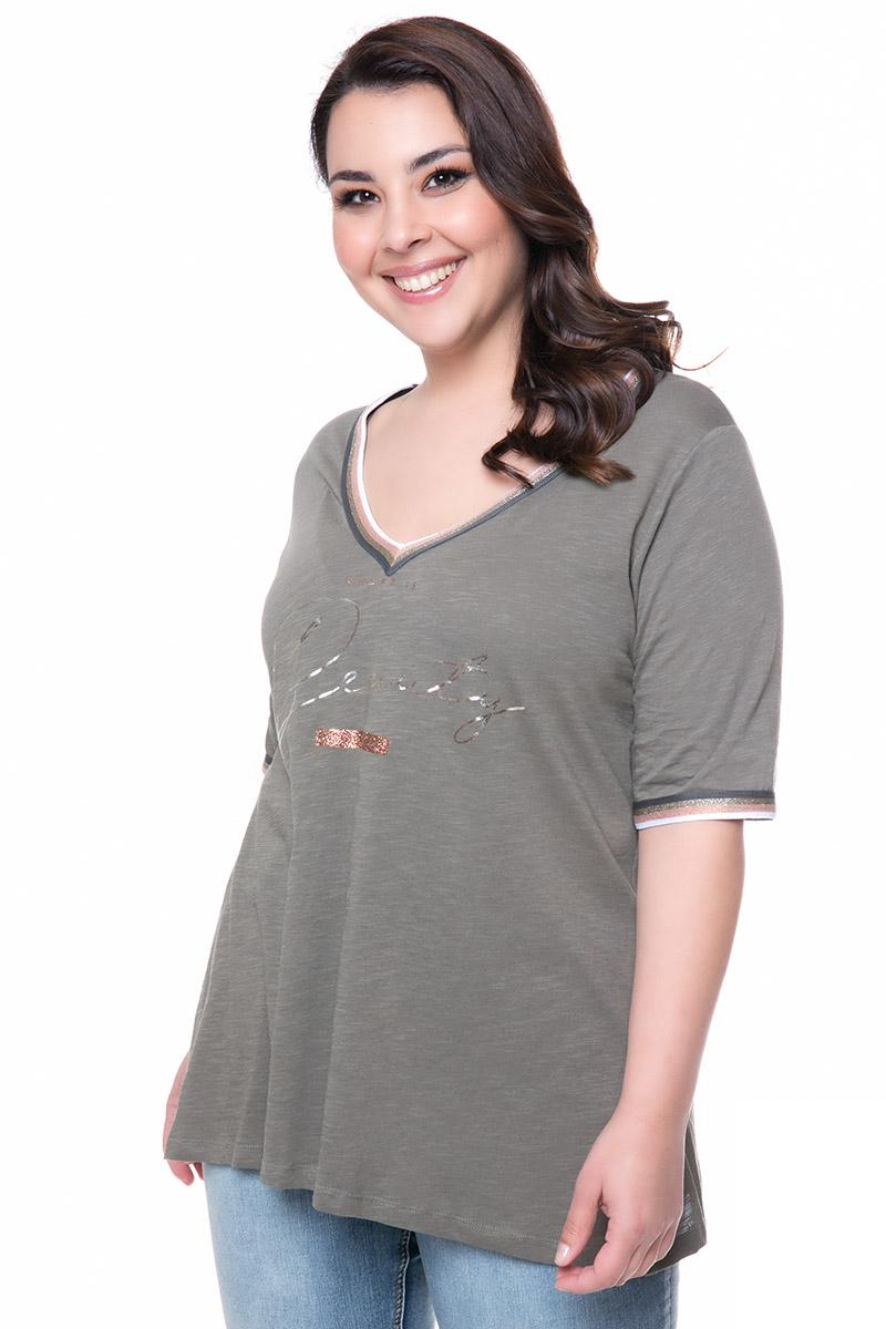 Μπλούζα Χρώμα χακί Κοντά μανίκια Τρέσα στα τελειώματα V λαιμόκοψη Σταθερό ύφασμα Άλφα γραμμή Σύνθεση:100%COT Η γραμμή είναι κανονική - επιλέξτε το κανονικό σας μέγεθος.Ιδανικό outfit από το πρωί μέχρι το βράδυ.Διαθέσιμα μεγέθη από Μ έως XΧL.Το μοντέλο έχει ύψος 1.75cm και φοράει μέγεθος Μ.