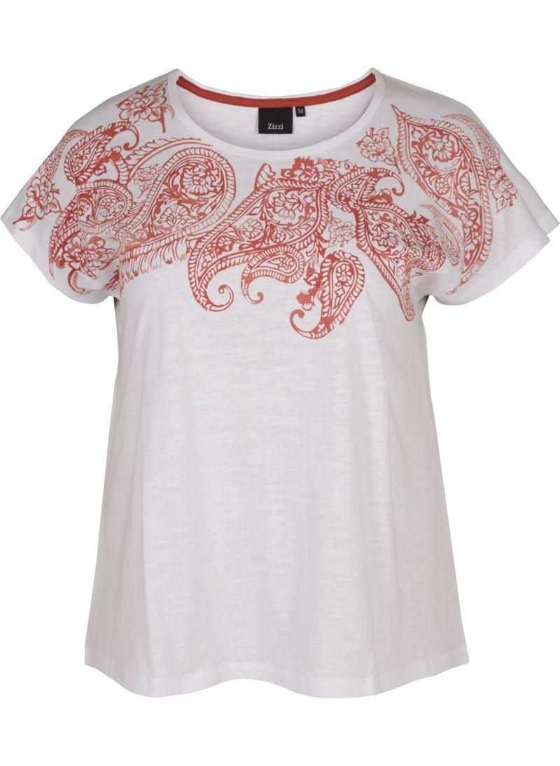 11485b2380b7 Λευκό βαμβακερό t-shirt με τύπωμα λαχούρ
